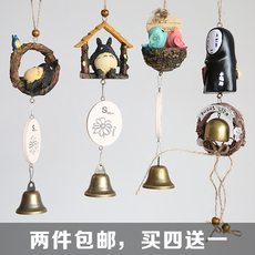 日式龙猫风铃毕业礼物情侣风铃挂饰创意个性装饰家居饰品送女友