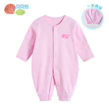 贝贝怡婴儿衣服连体衣春秋长袖纯棉哈衣爬服新生儿宝宝衣服BB129
