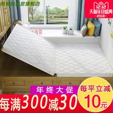 梧桐树榻榻米床垫可折叠椰棕定做塌塌米卧室乳胶飘窗踏踏炕垫子