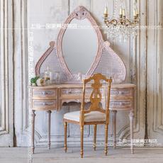 出口法国法式经典复古别致梳妆台美式乡村实木粉色做旧化妆桌定制