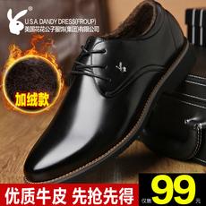秋冬男士皮鞋男真皮商务正装内增高6cm英伦牛皮鞋子加绒保暖棉鞋