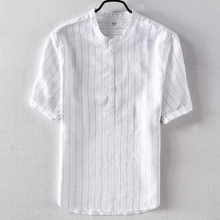 文艺立领条纹亚麻短袖衬衫男夏季日系白色宽松薄款透气棉麻料衬衣