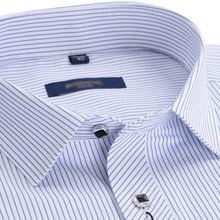 男士加大加肥佬长袖衬衫商务休闲蓝色细条纹工装男式大码长袖衬衣