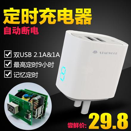 智能手机定时充电器头多口双usb 5V2.1A插线板插排座通用自动断电