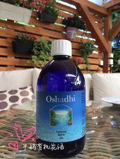 现货德国代购O家Oshadhi 香桃木纯露500ml 减少粉刺 净化平衡