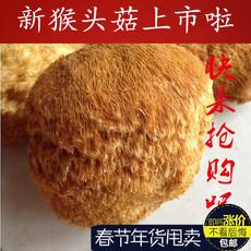 东北猴头菇 大猴头蘑菇 干货 野生猴头 猴菇饼干 猴菇粉蘑菇250g