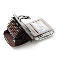 普瑞蒂多卡位女士钱包女短款日韩版多功能两折叠小清新学生零钱包