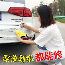 汽车漆面去痕修复神器白色专用深度刮痕划痕修补漆笔套装 美容用品