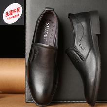 真皮皮鞋 男低帮鞋 包邮 示度头层牛皮流行男鞋 皮鞋 71351201