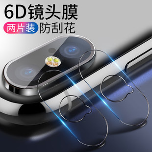 iPhone X镜头膜XsMax摄像头XR 6D Camera Lens Screen Protector