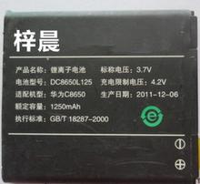 华为C8650 手机电池 DC8650L125电板 华为 C8650德赛电池