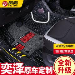 丰田CHR奕泽IZOA专用脚垫 全包围双层丝圈脚垫 C-HR汽车内饰改装