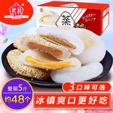 然利冰皮绿豆爽5斤装 特产糯米糍粑糕点心蒸麻薯糬干吃汤圆甜食品