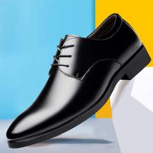 正装男士皮鞋男尖头秋季黑色棉鞋男鞋英伦商务青年韩版休闲鞋子软