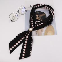 新款百搭长条丝巾女细窄装饰飘带时尚印花围巾搭配小领巾送珍珠扣