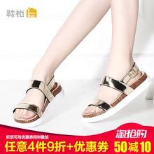 达芙妮旗下SHOEBOX/鞋柜正品夏款学生韩版时尚简约休闲厚底女凉鞋