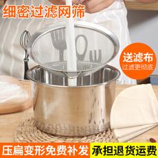 不锈钢豆浆漏勺过滤网豆浆网漏果汁网筛漏网厨房滤网油隔捞勺超细