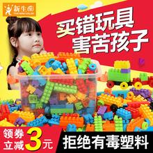 拼插legao 儿童积木桌多功能塑料玩具益智大颗粒男孩女孩宝宝拼装