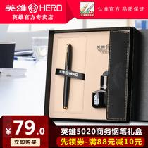 HERO 包邮 可免费刻字 送礼成人练字签字办公书法 名族品牌 钢笔送墨水皮套高档礼盒套装 英雄正品 5020钢笔套装