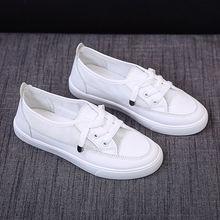 真皮网面小白鞋 学生透气夏季2019新款 百搭韩版 女板鞋 休闲平底单鞋