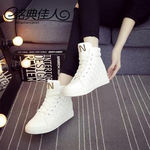 2018春季韩版平底高帮鞋女休闲二棉鞋高邦小白鞋运动厚底板鞋单潮