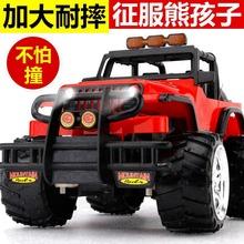 遥控汽车充电无线遥控车赛车漂移小汽池5缍儿童玩具车018A