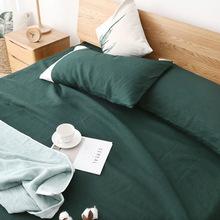 日式清爽透气凉席竹席藤席粗布三件套枕套床单凉席草席牛皮席