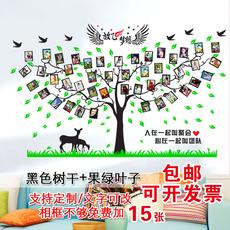 大型照片墙贴公司学校办公室文化墙装饰贴纸墙壁贴饰大树相框贴画