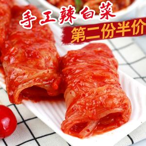 韩国泡菜正宗辣白菜酸爽香辣韩式下饭菜切件泡菜寿司咸菜酱菜小菜