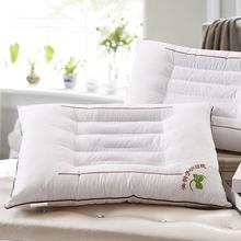 枕头一只决明子护颈椎保健枕薰衣草单人枕成人枕芯一对 床上用品
