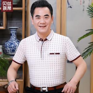 中老年短袖T恤男冰丝宽松爸爸夏装40-50岁中年人t恤男薄夏季衣服