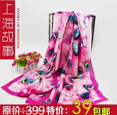 上海故事桑蚕丝女缎面真丝印花长款丝巾春秋夏季防晒披肩围巾两用