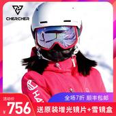 chercher19新款EXPANDER滑雪镜男女双曲面防雾可卡近视成人护目镜