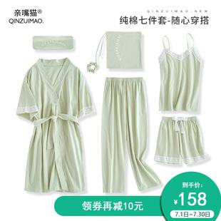 纯棉女睡衣七件套夏短袖睡袍日式和服浴衣短裤吊带清新家居服套装