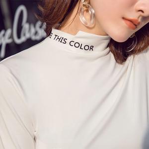2017新款加绒加厚字母半高领长袖打底衫女秋冬韩版紧身百搭棉t恤女士T恤