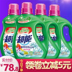 劲爆28斤超能洗衣液3.5KG×4瓶装植翠低泡正品包邮整箱特价批发
