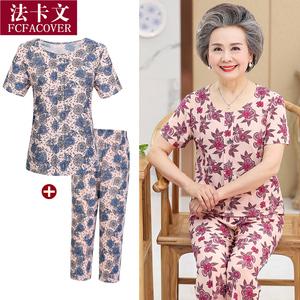 奶奶装夏装套装老人衣服60-70岁中老年人女装妈妈短袖两件套上衣