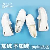 护士鞋白色冬季女2018新款韩版坡跟平底软底气垫舒适透气防滑医院