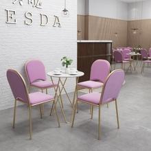 奶茶店桌椅组合约清新餐饮网红店休闲快餐甜品店咖啡厅桌子椅