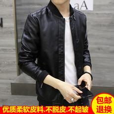 男士皮衣韩版修身型学生帅气机车皮夹克立领个性潮流春秋薄款外套