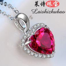 爱心925纯银镶嵌红宝石吊坠18K金碧玺项坠彩宝项链颈饰品彩色宝石