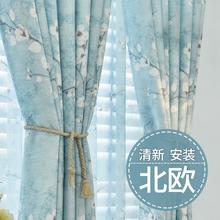 中国风窗帘遮光中式书房清新文艺客厅简约卧室定制 新中式田园风格