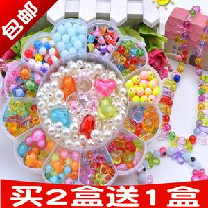 包邮儿童串珠宝宝DIY早教益智玩具手工编织女孩穿珠子3-8岁穿项链手工串珠