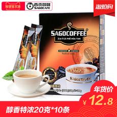 越南进口西贡咖啡醇香特浓三合一速溶咖啡粉醇香盒装10条200g