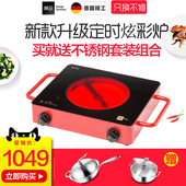 德国米技电陶炉miji D1 定时静音无高频辐射进口炉芯煮茶炉炒菜