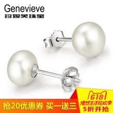 珍妮芙 送女友礼物 10-11-12天韵昂然圆大珍珠耳钉 韩国925银耳环