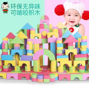 儿童积木3-6周岁eva泡沫积木1-2岁女孩宝宝婴儿软体益智男孩玩具