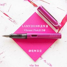 2018年限量 德国LAMY/凌美恒星系列All STAR活力粉钢笔 收藏送礼