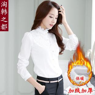 加绒加厚新款蕾丝衫秋冬女士衬衫韩版长袖雪纺衫高领修身打底上衣