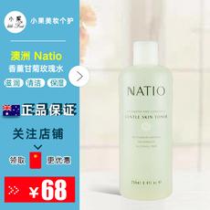 澳洲Natio香薰甘菊玫瑰爽肤水250ml清爽保湿补水孕妇可用化妆水